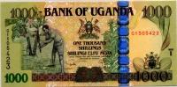 1000 шиллингов 2009 Уганда (б)