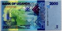 2000 шиллингов 2010 Уганда (б)