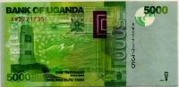 5000 шиллингов 2015 Уганда (б)