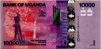 10000 шиллингов 2013 Уганда (б)