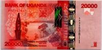 20000 шиллингов 2013 Уганда (б)