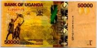 50000 шиллингов 2013 (175) Уганда (б)