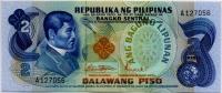 2 песо (056) Филиппины (б)