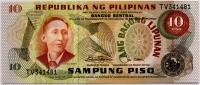 10 песо (481) Филиппины (б)