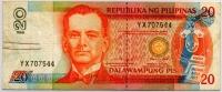 20 песо (544) Филиппины (б)