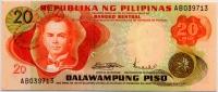 20 песо (713) Филиппины (б)