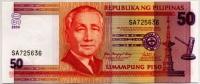 50 песо 2009 Филиппины (б)