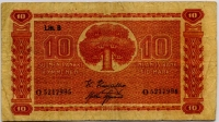 10 марок (955) Финляндия (б)