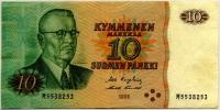 10 марок 1980 (253) Финляндия (б)