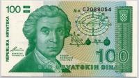 100 динар 1991 Хорватия (б)