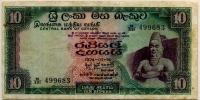 10 рупий 1974 (683) Цейлон (б)
