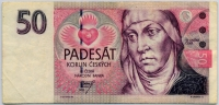 50 крон 1993 (133) Чехия (б)