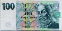 100 крон 1997 (150) Чехия (б)