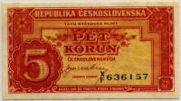 5 крон (157) Чехословакия (б)