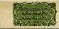 5 крон 1961 (097) Чехословакия (б)