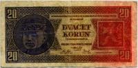 20 крон 1926 (205) Чехословакия (б)