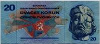 20 крон 1970 (579) Чехословакия (б)