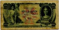 100 крон 1931 (981) Чехословакия (б)
