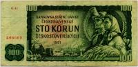 100 крон 1961 (669) Чехословакия (б)