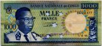 1000 франков 1964 (477) Конго (б)