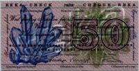 Чек Reka 50 франков Швейцария (б)