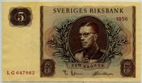 5 крон 1956 без полосы (982) Швеция (б)