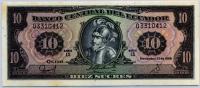 10 сукре 1988 Эквадор (б)