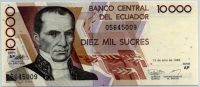 10000 сукре 1999 Эквадор (б)