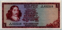 1 рэнд (318) английский вверху ЮАР (б)