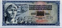 1000 динар 1974 Югославия (б)