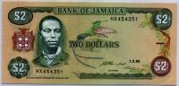 2 доллара 1993 Ямайка (б)