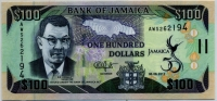 100 долларов 2012 Ямайка (б)