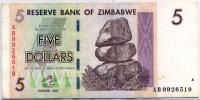 5 долларов 2007 (519) Зимбабве (б)