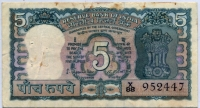 5 рупий Английский слева (447) Индия (б)