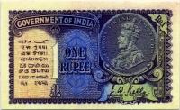 Индия 1 рупия 1935 (копия) (б)