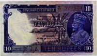 Индия 10 рупий (копия) (б)