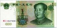 1 юань 1999 Китай (б)