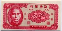5 центов Китай (б)