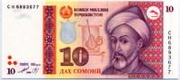 10 сомони 1999 Таджикистан (б)