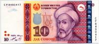 10 сомони 1999 модиф. Таджикистан (б)