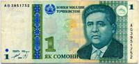 1 сомони 1999 глобус желтый 1 выпуск (752) Таджикистан (б)