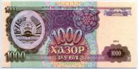 1000 рублей 1994 Таджикистан (б)