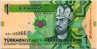 1 манат 2014 АА! Туркменитан (б)
