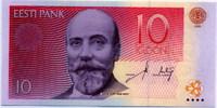 10 крон 2006 Эстония (б)