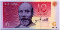 10 крон 2007 Эстония (б)