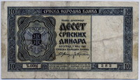 Немецкая оккупация 10 динар 1941 (086) редкая! Сербия (б)