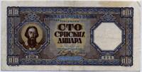 Немецкая оккупация 100 динар 1943 (905) редкая! Сербия (б)