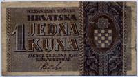 Немецкая оккупация 1 куна 1942 (616) Хорватия (б)