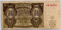 Немецкая оккупация 10 куна 1941 (655) Хорватия (б)