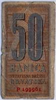 Немецкая оккупация 50 бани 1942 (961) редкая Хорватия (б)